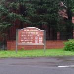 ニッカウヰスキー仙台工場(宮城峡蒸留所)見学案内の看板