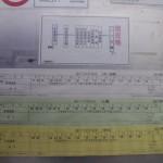 ニッカ橋バス停の時刻表